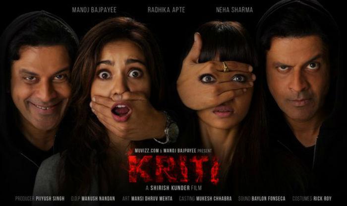 Kriti, short film, stolen, bob