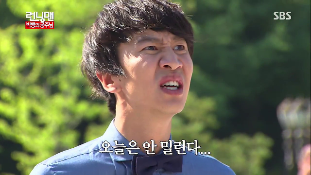 An Open Letter to SBS: Please Don't Take Down Our Fansubs ...